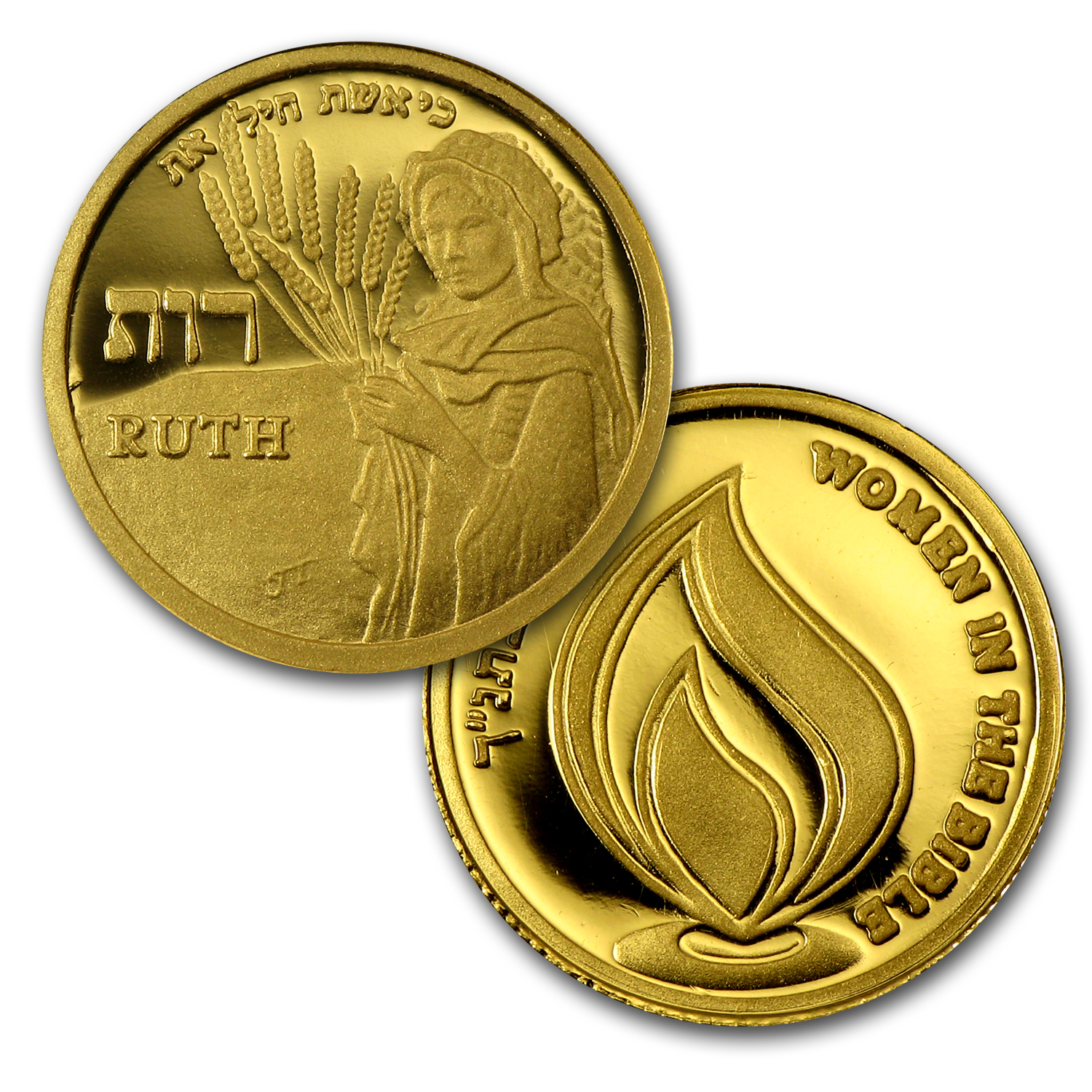 2009-2011 Israel Women of The Bible Smallest Gold 4 Medal Set